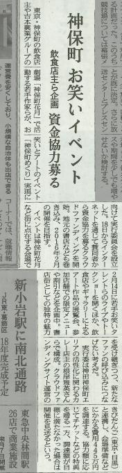 nikkei_20151120